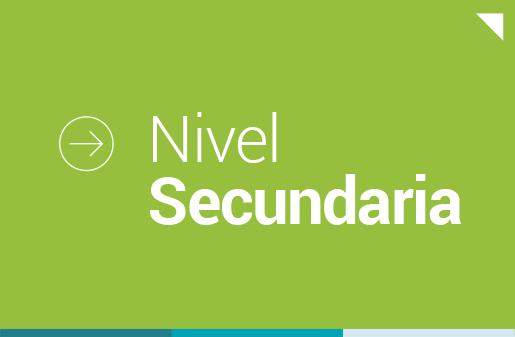 """Llamado a concurso: La Dirección de la Escuela Secundaria N° 5 """"La Vizcaína"""" Federal"""
