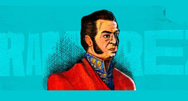 Micrositio homenaje a Francisco Ramírez